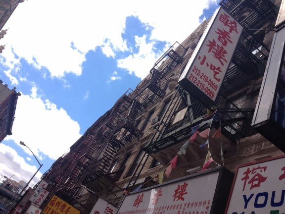 Looking up in Chinatown.